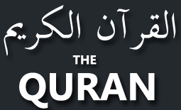 The Quran-I Kerim - The Quran - Quran